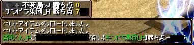 対 チンピラ集団_H 1-2
