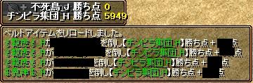 対 チンピラ集団_H 1-3