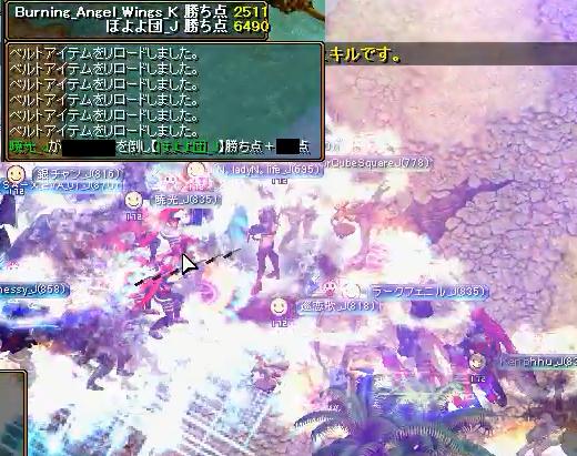 対 Burning_Angel_Wings_K 1-8