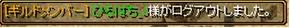 対 セブンスターズ_C 2-3