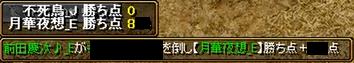 対 月華夜想_E 1-1