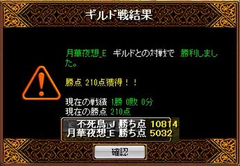 対 月華夜想_E 1-5