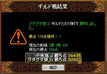 グダグダ感_G 1-3