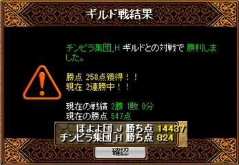 対 チンピラ集団_H 2-4