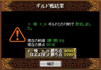 対 τ暁τ_H 2-4