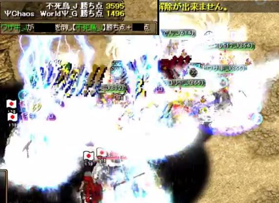 対 ΨChaos WorldΨ_G 1-3