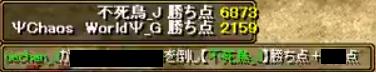 対 ΨChaos WorldΨ_G 1-4