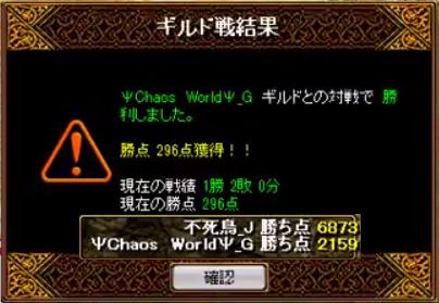 対 ΨChaos WorldΨ_G 1-5