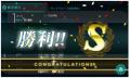 E3S勝利