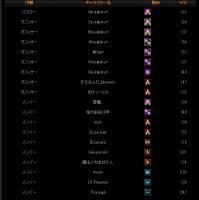 Baidu IME_2013-7-5_8-50-19