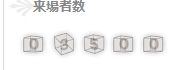 Baidu IME_2013-7-18_16-30-12