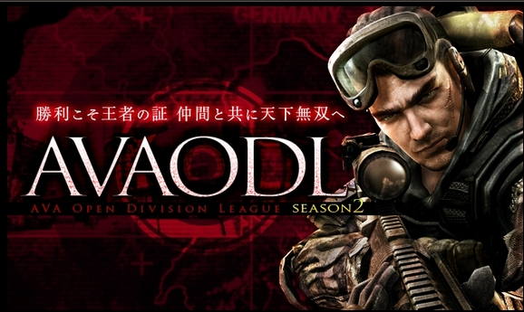 Baidu IME_2013-8-29_17-50-11