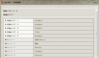 Baidu IME_2013-8-29_18-21-38