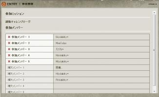 Baidu IME_2013-8-29_18-24-19