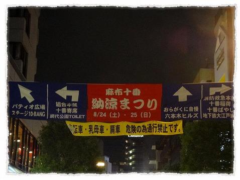 2013_8_31_6.jpg