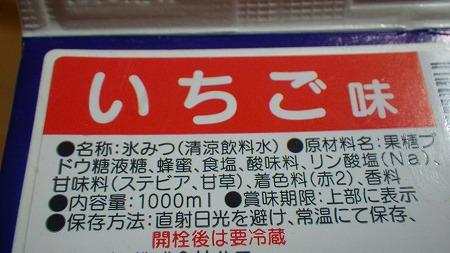 IMGP3377.jpg