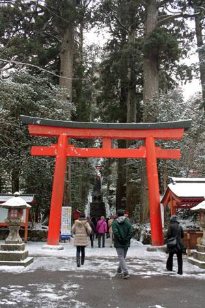 箱根神社 (1)