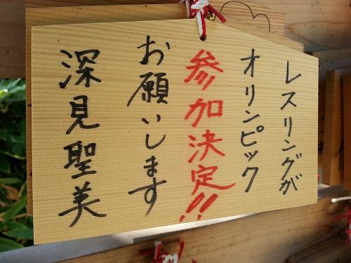 20130924_145807_for_blog.jpg