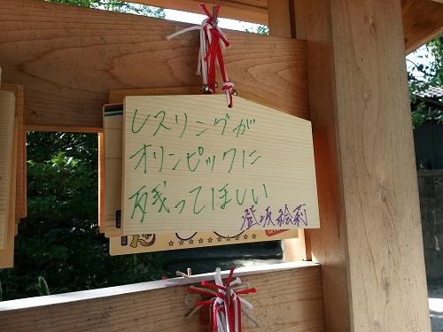 20130924_145831_for_blog.jpg