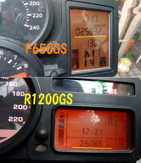 P1180749b.jpg