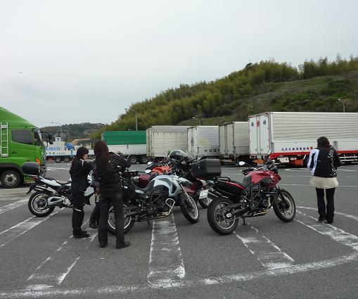 P1180856b.jpg