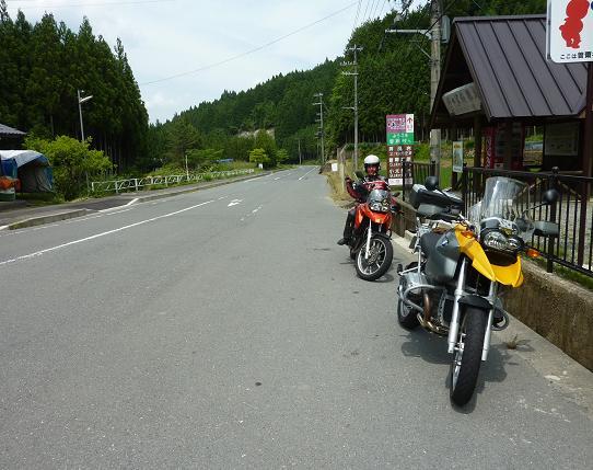 P1200154b.jpg