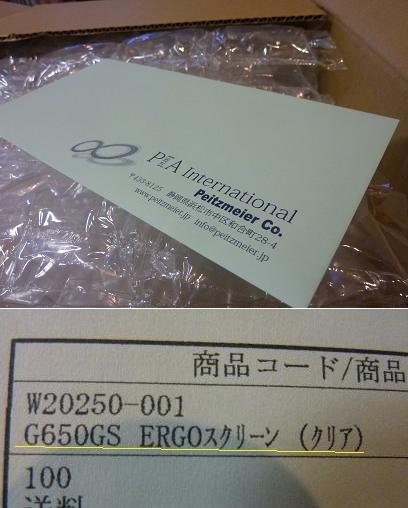 P1220811b.jpg