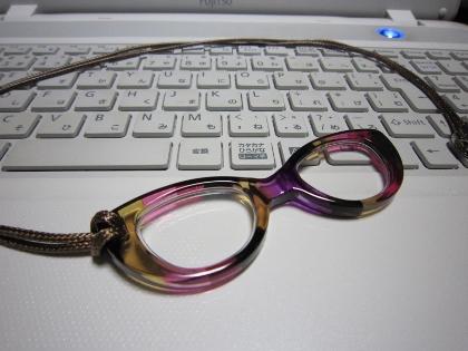 メガネネックレス