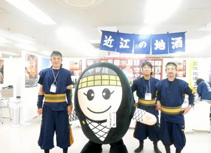 日本酒フェアー1