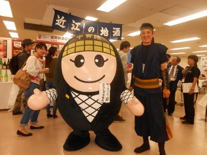 日本酒フェアー2