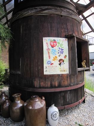 25地酒の祭典