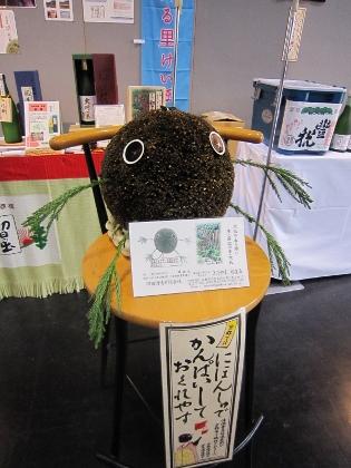 京都日本酒サミット3