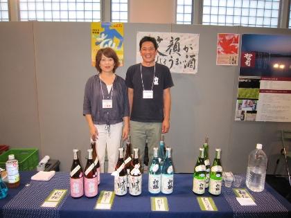 京都日本酒サミット8
