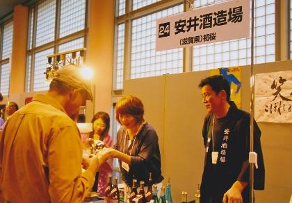 日本酒サミット10