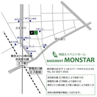 BasementMonstar_map.jpg