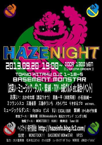 HAZE0920A3blog.jpg