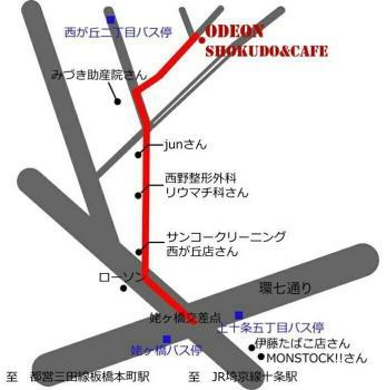 ODEON1.jpg