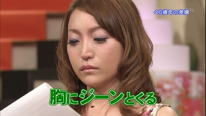 加藤茶の嫁 綾菜