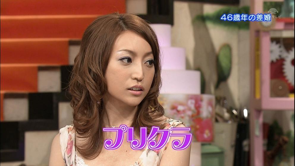 加藤茶嫁 綾菜