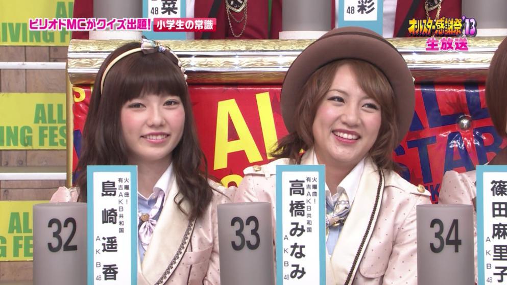 島崎遥香 ぱるる 高橋みなみ AKB48 オールスター感謝祭