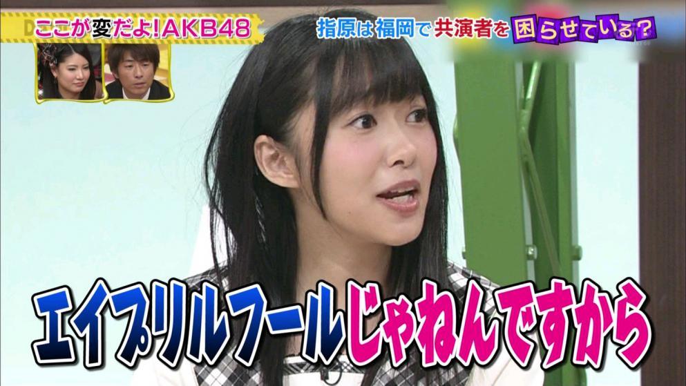 指原莉乃 AKB48