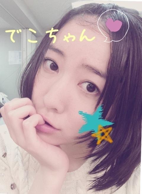 松井珠理奈 SKE48