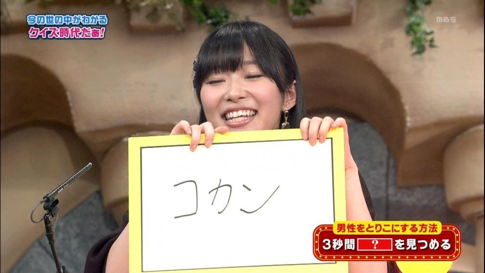 指原莉乃 HKT48 痛快!明石家電視台