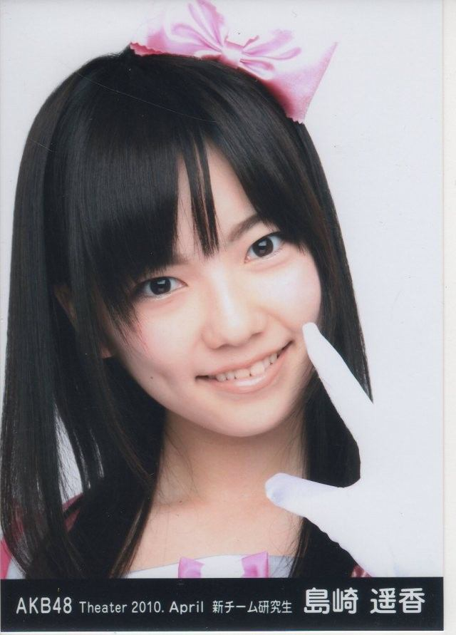 AKB48 島崎遥香