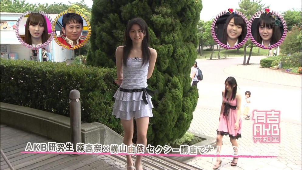 横山由衣 AKB48