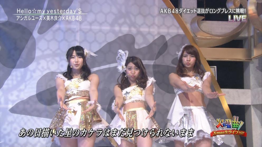 横山由衣 大島優子 AKB48