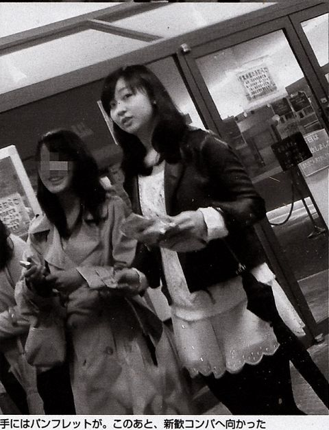 秋篠宮佳子さま ミニスカ
