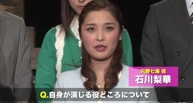 石川梨華 劣化 元モーニング娘。