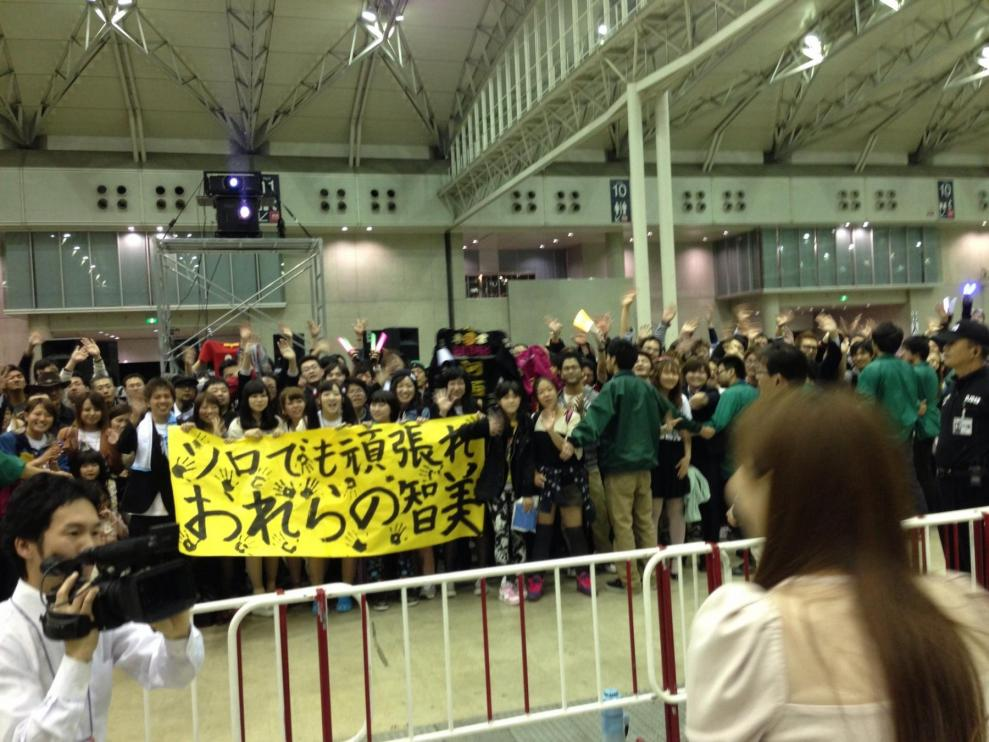 AKB48 河西智美 握手会 横断幕