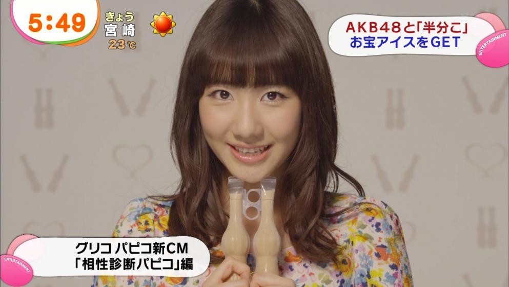 柏木由紀 パピコCM AKB48